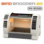 Rcom Bird Brooder ICU Max (Small) Pavilion